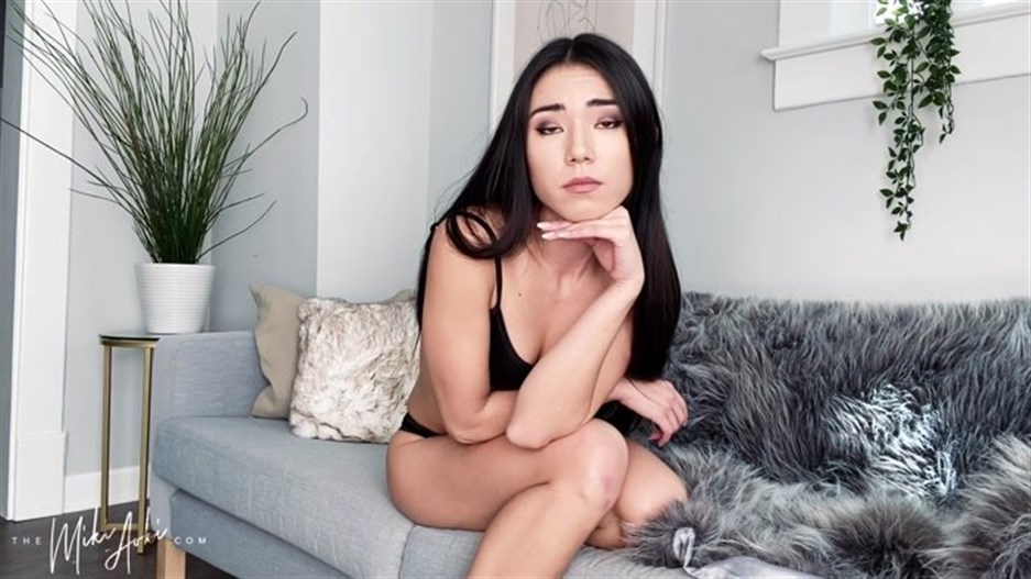 Princess Miki - Mental Bondage